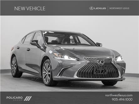 2021 Lexus ES 250 Base (Stk: 4053) in Brampton - Image 1 of 21