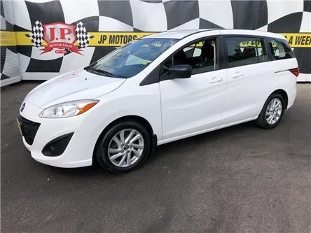 2016 Mazda Mazda5 GS (Stk: 49513) in Burlington - Image 1 of 21