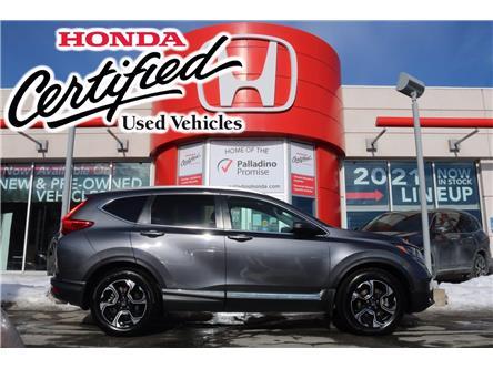 2018 Honda CR-V Touring (Stk: U9898) in Greater Sudbury - Image 1 of 39