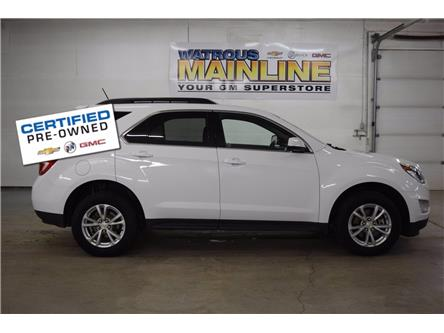 2016 Chevrolet Equinox 1LT (Stk: M01135A) in Watrous - Image 1 of 40