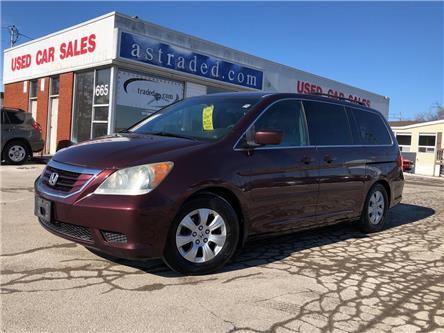 2009 Honda Odyssey EX (Stk: 47403339A) in Hamilton - Image 1 of 18