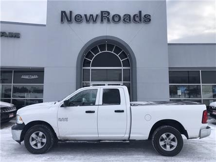 2017 RAM 1500 ST (Stk: 25305P) in Newmarket - Image 1 of 15