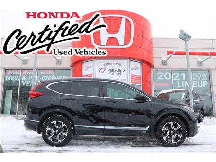 2018 Honda CR-V Touring (Stk: 22970A) in Greater Sudbury - Image 1 of 38