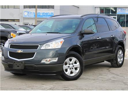 2012 Chevrolet Traverse LS (Stk: 3045951A) in Toronto - Image 1 of 28