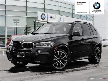 2017 BMW X5 xDrive35d (Stk: DB8054) in Oakville - Image 1 of 27
