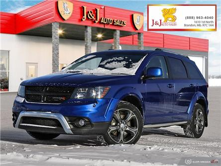 2015 Dodge Journey Crossroad (Stk: J21002) in Brandon - Image 1 of 27