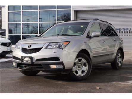2011 Acura MDX Technology Package (Stk: P19310A) in Ottawa - Image 1 of 26