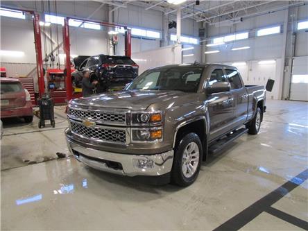 2015 Chevrolet Silverado 1500  (Stk: 2190141) in Moose Jaw - Image 1 of 27