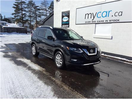 2020 Nissan Rogue SV (Stk: 210056) in Ottawa - Image 1 of 21