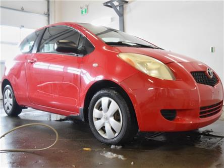 2008 Toyota Yaris CE (Stk: ) in Vaudreuil-Dorion - Image 1 of 20