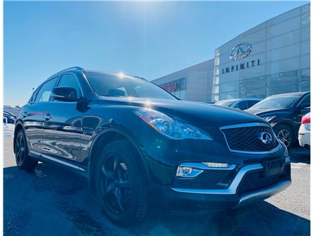 2017 Infiniti QX50  (Stk: H9553A) in Thornhill - Image 1 of 21