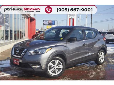 2019 Nissan Kicks  (Stk: N1773) in Hamilton - Image 1 of 21
