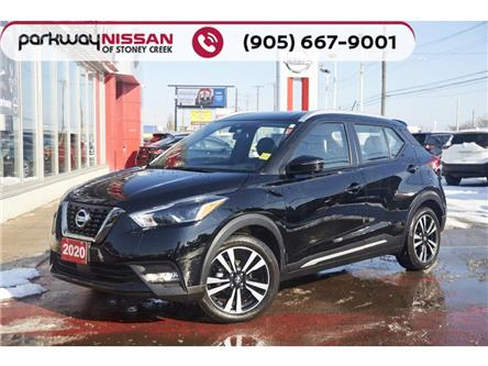 2020 Nissan Kicks  (Stk: N1775) in Hamilton - Image 1 of 22