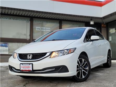 2014 Honda Civic EX (Stk: 2101004) in Waterloo - Image 1 of 21