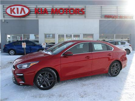 2021 Kia Forte EX+ (Stk: 41054) in Prince Albert - Image 1 of 21