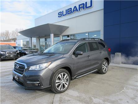 2021 Subaru Ascent Limited (Stk: 426466) in Cranbrook - Image 1 of 18