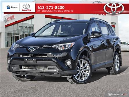 2017 Toyota RAV4 Limited (Stk: 90853A) in Ottawa - Image 1 of 30