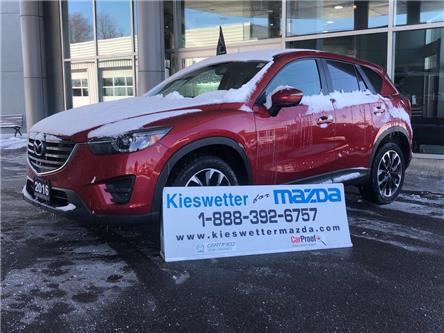 2016 Mazda CX-5  (Stk: 37102A) in Kitchener - Image 1 of 29