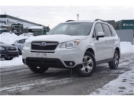 2016 Subaru Forester i Touring (Stk: SM248A) in Ottawa - Image 1 of 17