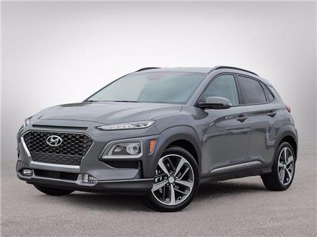 2021 Hyundai Kona Ultimate (Stk: D10371) in Fredericton - Image 1 of 23