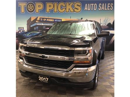 2017 Chevrolet Silverado 1500 Work Truck (Stk: 512229) in NORTH BAY - Image 1 of 27