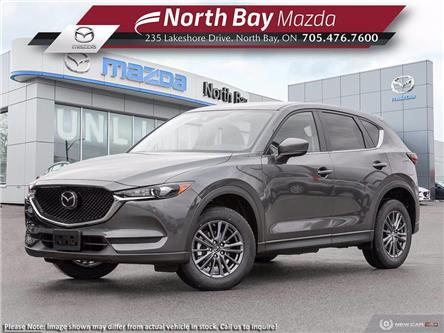 2021 Mazda CX-5 GS (Stk: 2191) in North Bay - Image 1 of 23