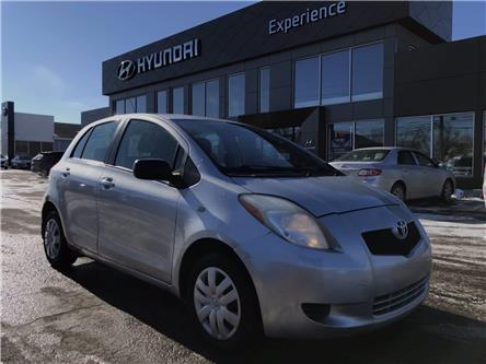 2007 Toyota Yaris LE (Stk: N1158A) in Charlottetown - Image 1 of 9