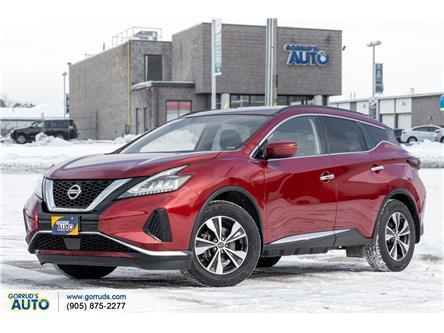 2019 Nissan Murano SV (Stk: 124033) in Milton - Image 1 of 22