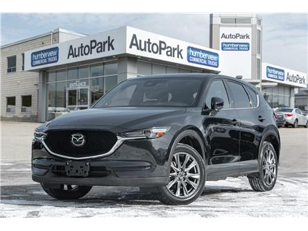2019 Mazda CX-5 Signature (Stk: APR9943) in Mississauga - Image 1 of 22