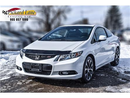 2013 Honda Civic Si (Stk: 100135) in Bolton - Image 1 of 20