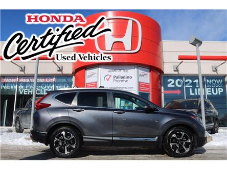 2019 Honda CR-V Touring (Stk: 22954A) in Greater Sudbury - Image 1 of 39