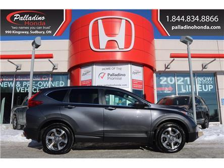 2017 Honda CR-V EX (Stk: 23048A) in Greater Sudbury - Image 1 of 37