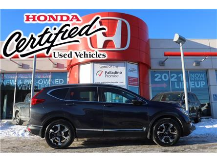 2017 Honda CR-V Touring (Stk: 22897A) in Greater Sudbury - Image 1 of 37