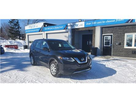 2017 Nissan Rogue S (Stk: 210061) in Cornwall - Image 1 of 22