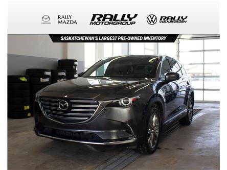 2017 Mazda CX-9 GT (Stk: V1463A) in Prince Albert - Image 1 of 16