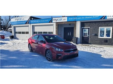 2020 Kia Forte EX+ (Stk: 210038) in Cornwall - Image 1 of 23