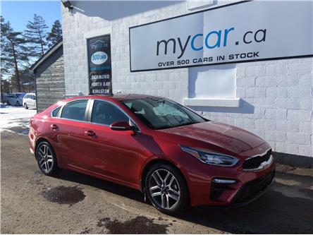2020 Kia Forte EX+ (Stk: 210028) in Kingston - Image 1 of 22