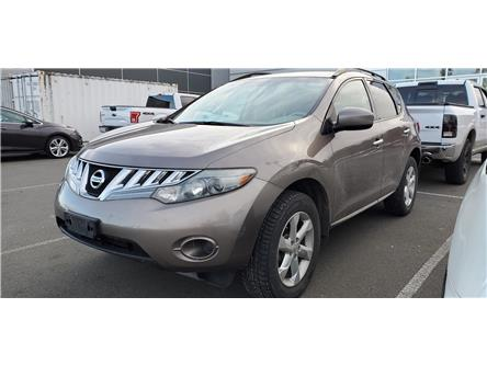 2009 Nissan Murano S (Stk: 20R9754A) in Courtenay - Image 1 of 2