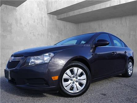 2014 Chevrolet Cruze 1LT (Stk: 20-392A) in Kelowna - Image 1 of 19
