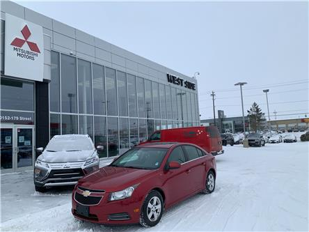 2012 Chevrolet Cruze LT Turbo (Stk: BM3812A) in Edmonton - Image 1 of 20