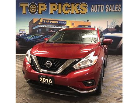 2016 Nissan Murano SL (Stk: 124279) in NORTH BAY - Image 1 of 28
