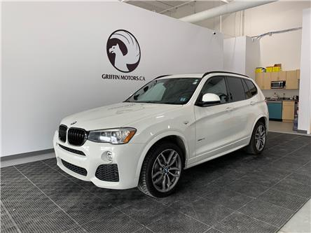 2017 BMW X3 xDrive28i (Stk: 1461) in Halifax - Image 1 of 25
