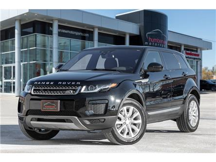 2018 Land Rover Range Rover Evoque SE (Stk: 21HMS021) in Mississauga - Image 1 of 21