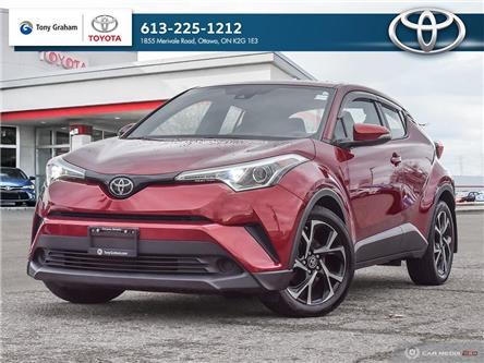 2018 Toyota C-HR XLE (Stk: 59975A) in Ottawa - Image 1 of 31