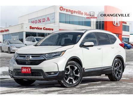 2017 Honda CR-V Touring (Stk: V21006A) in Orangeville - Image 1 of 23