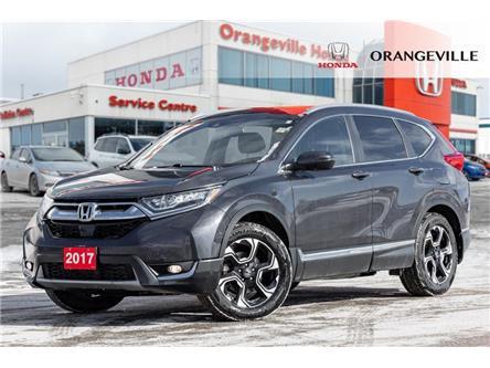 2017 Honda CR-V Touring (Stk: V21034A) in Orangeville - Image 1 of 23