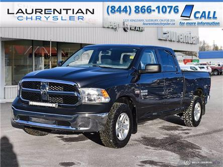 2017 RAM 1500 ST (Stk: 21146A) in Sudbury - Image 1 of 23