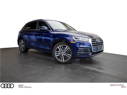 2018 Audi Q5 2.0T Progressiv (Stk: PM760) in Nepean - Image 1 of 22