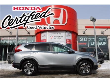 2019 Honda CR-V LX (Stk: U9906) in Greater Sudbury - Image 1 of 33