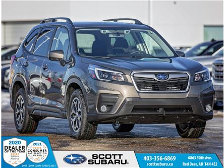 2021 Subaru Forester Touring (Stk: 471451) in Red Deer - Image 1 of 17